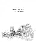 Haru no Ko