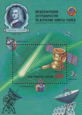 Russia1986 Haley's Comet Satellite
