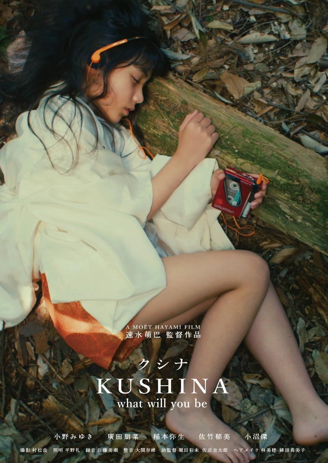Kushina, What Will You Be film - Moët Hayami - poster