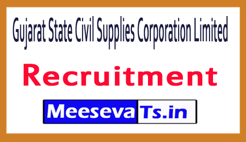 Gujarat State Civil Supplies Corporation Limited GSCSCL Recruitment