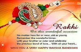 Happy Raksha bandhan WhatsApp and face book status latest: