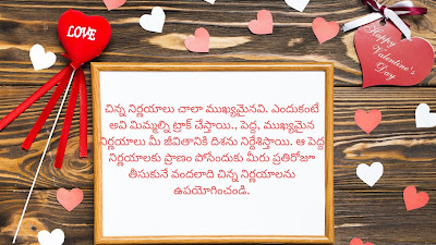[Download] Good Morning Images With Quotes In Telugu