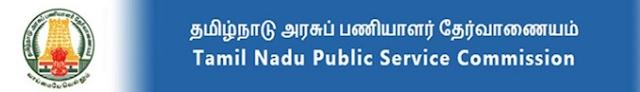 TNPSC Assistant Jailor & Assistant Public Prosecutor Hall Ticket Download
