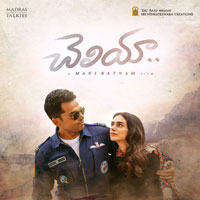Cheliyaa (2017) Telugu Movie Audio CD Front Covers, Posters, Pictures, Pics, Images, Photos, Wallpapers