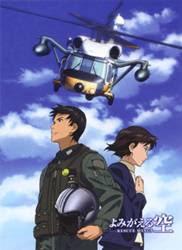 assistir - Yomigaeru Sora: Rescue Wings - Episódios - online