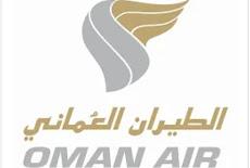الطيران العماني  Air Oman– وظيفة شاغرة