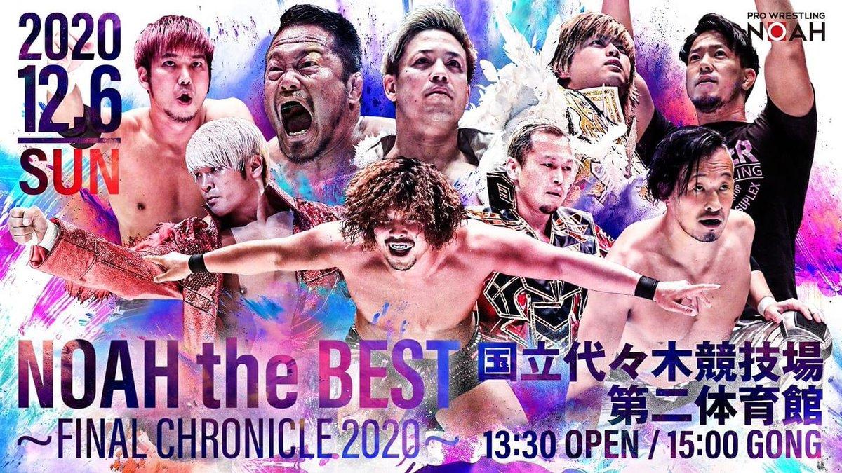Cobertura: Pro-Wrestling NOAH Final Chronicle (06/12/2020) – Sem pestanejar!