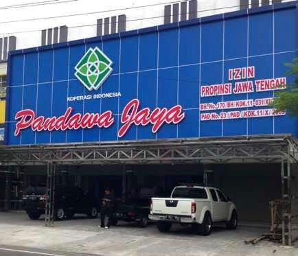 Info Loker Pati LOWONGAN KERJA Pati KSP PANDAWA JAYA membuka kesempatan bagi yg siap bekerja dg ulet dan mampu bekerja dlm team. Posisi yg di butuhkan