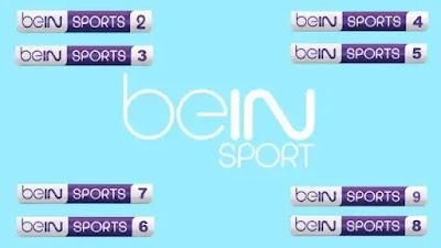 تردد قنوات bein sport على جميع الاقمار الصناعية