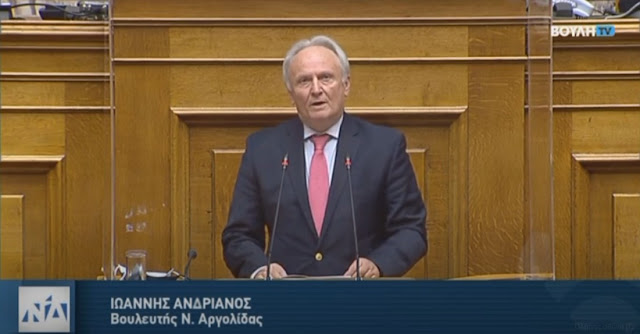 Εισηγητής της πλειοψηφίας ο Γ. Ανδριανός στο ν/σ για την απλούστευση αδειοδότησης οικονομικών δραστηριοτήτων