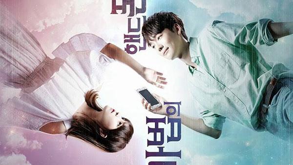 Download Drama Korea Magic Cell Phone Batch Subtitle Indonesia
