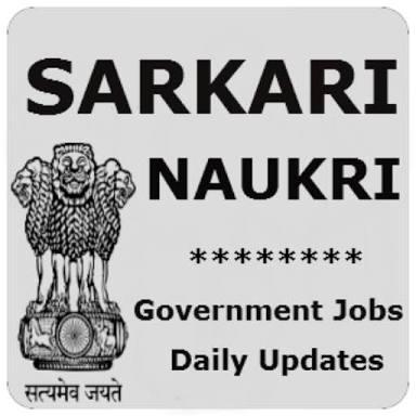 Government jobs vacancies 2018 Heriyana हरियाणा 2018 Jobs apply kare. 121 vacancies.