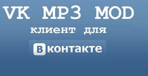 vk mp3 mod apk android