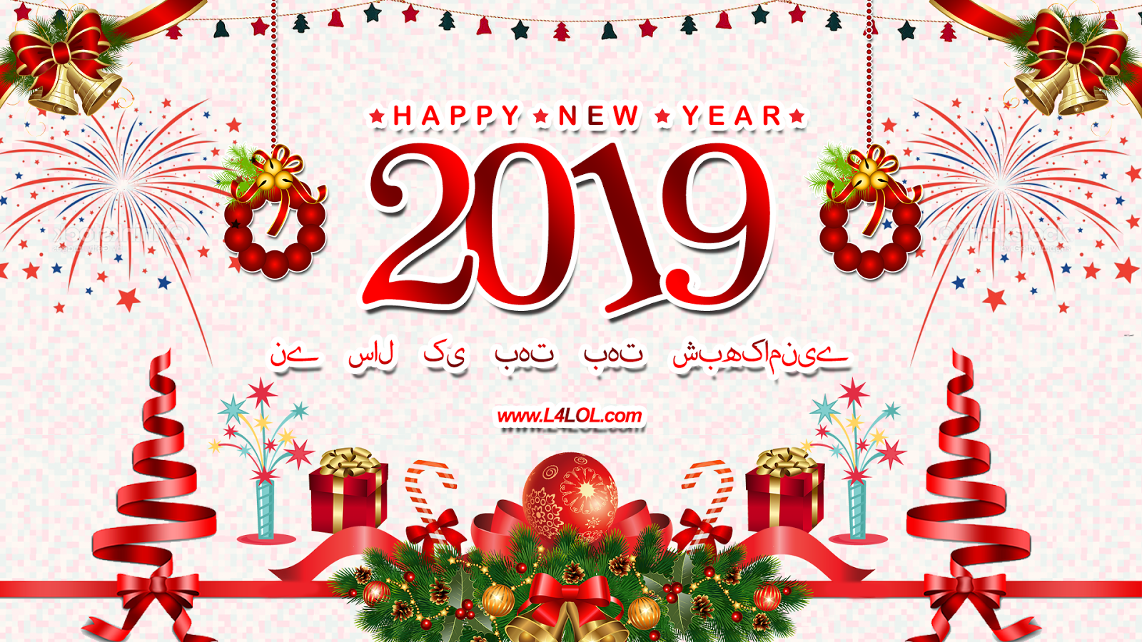 Happy New Year Images 2019 Quotes Status Wishes wallpapers Messages ...