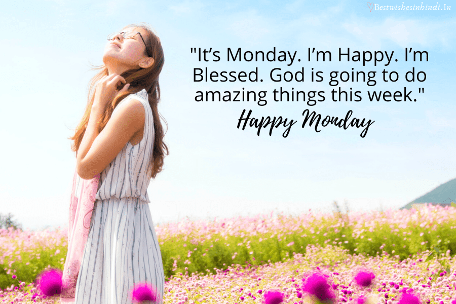 happy monday good morning, good morning monday gif, Good Morning Monday Images with Quotes, gud morning monday images, good morning monday images hd