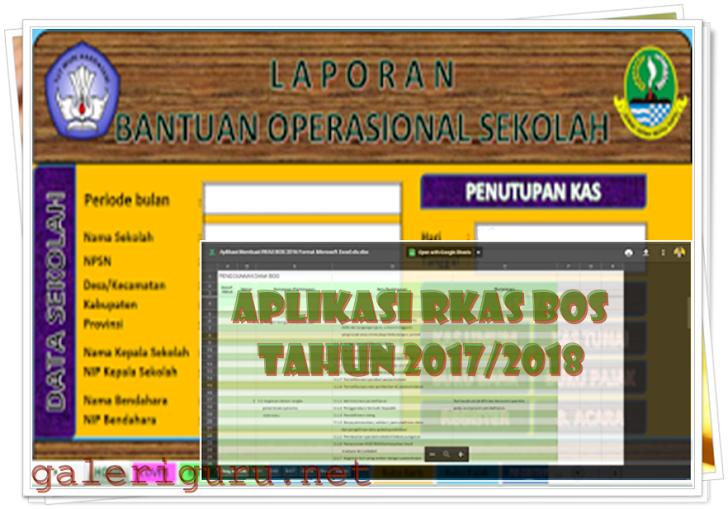 Aplikasi RKAS BOS Plus Aplikasi Buku Kas Umum Otomatis terbaru 2017/2018