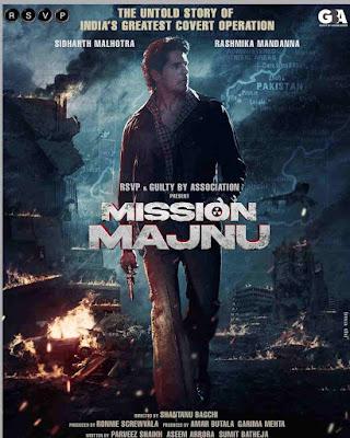 Mission Manju Star Cast Name, wiki