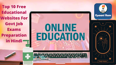 Top 10 Free Educational Websites For Govt Job Exams Preparation in Hindi