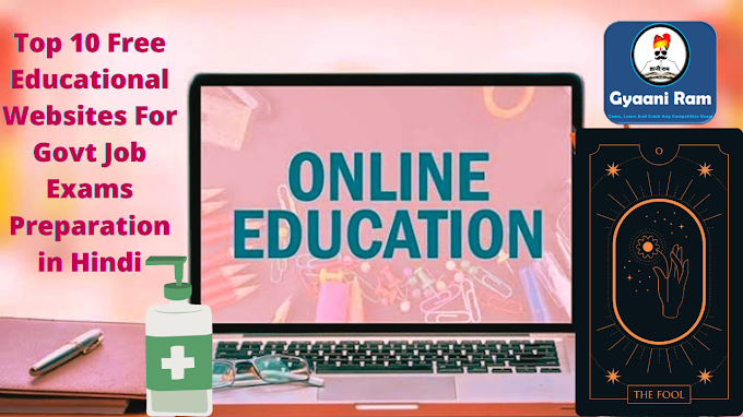 Top 10 Educational Websites in India For Govt Job Exams Preparation in Hindi