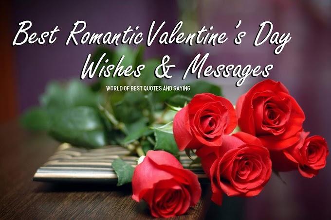 Best Valentine Day Messages, Happy Valentine Day Wishes