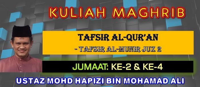 KULIAH MAGHRIB - TAFSIR AL-QUR'AN