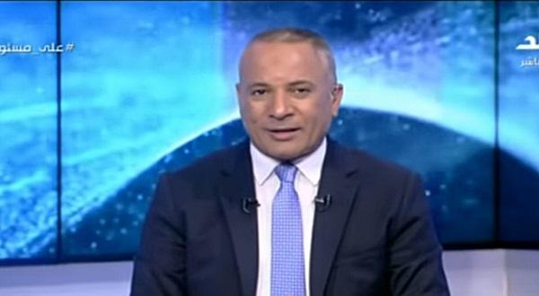 برنامج على مسئوليتى 22/7/2018 حلقة أحمد موسى 22/7 الاحد