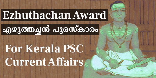 Ezhuthachan Award Puraskaram