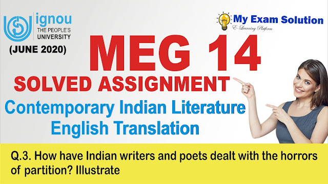 meg 14, meg contemporary indian writing, meg ignou, meg ignou assignment