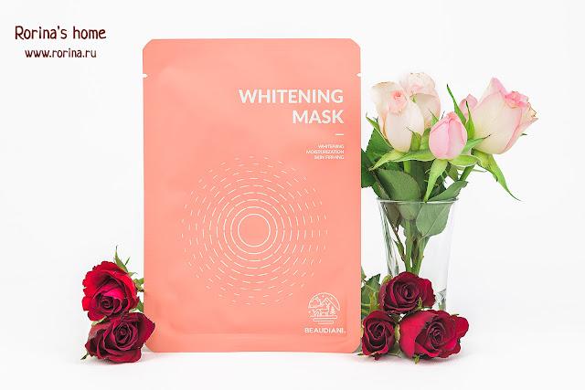 Осветляющая увлажняющая маска для лица Beaudiani Whitening Mask: отзывы