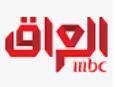 قناة بث المباشر - MBC iraq live online tv