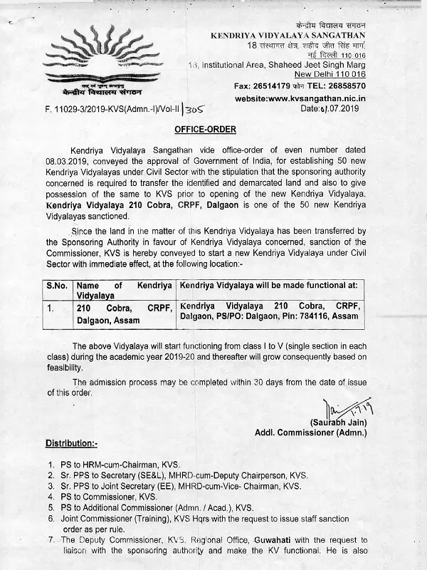 KV-order-new-kv-at-dalgaon-assam