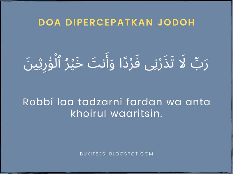Doa Agar Cepat Dapat Jodoh & Berkahwin (Lelaki & Perempuan ...