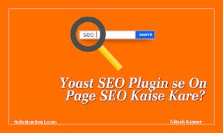 Wordpress website me post ka On-page SEO Yoast SEO Plugin se kaise kare ko jankari