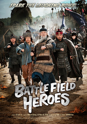 Anh Hùng Xông Trận   - Battlefield Heroes