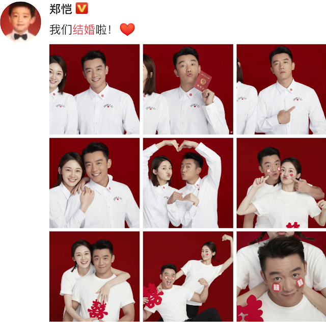 Keep Running Star Zheng Kai Announces Marriage to Actress Miao Miao