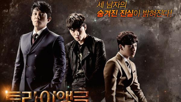 Download Drama Korea Triangle Batch Subtitle Indonesia