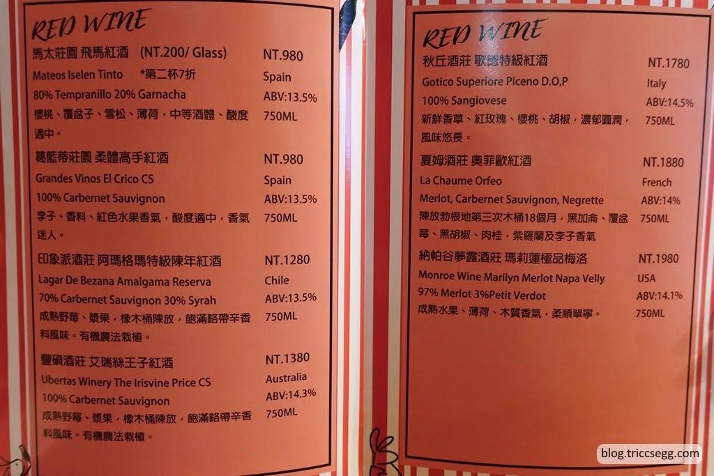 兔卡蕾餐酒館(11).JPG