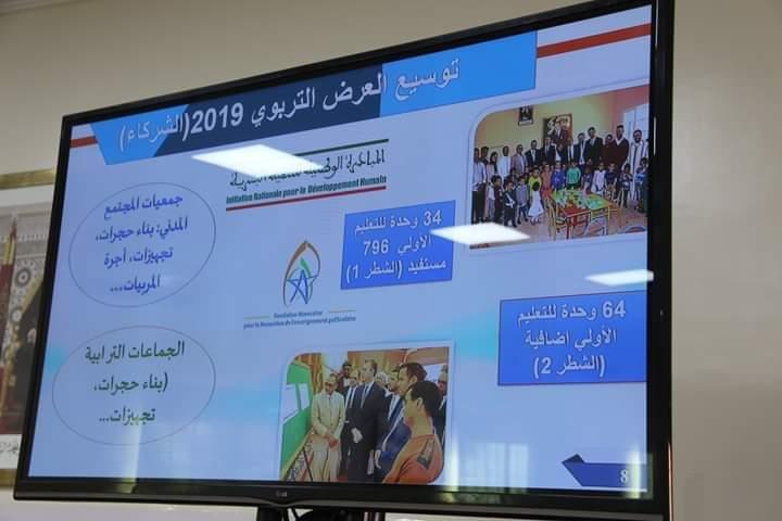 المديرية الإقليمية تنغير: المشاركة في الحملة الوطنية لتنمية الطفولة المبكرة بإقليم تنغير ( 21 اكتوبر - 04 نونبر 2019)