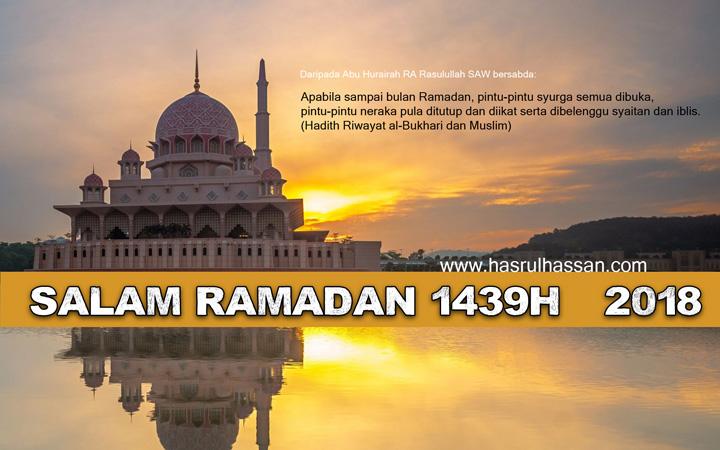 Salam ramadan 2018