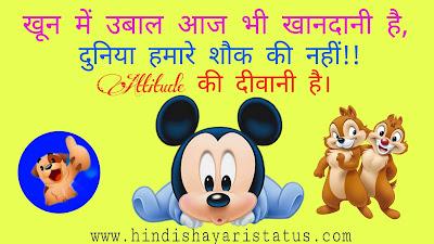 Best-Attitude-Status-In-Hindi