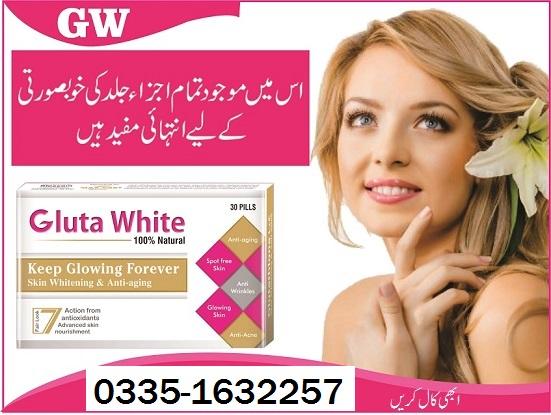 Glutathione-Skin-Whitening-Pills-Price-in-Pakistan-O335