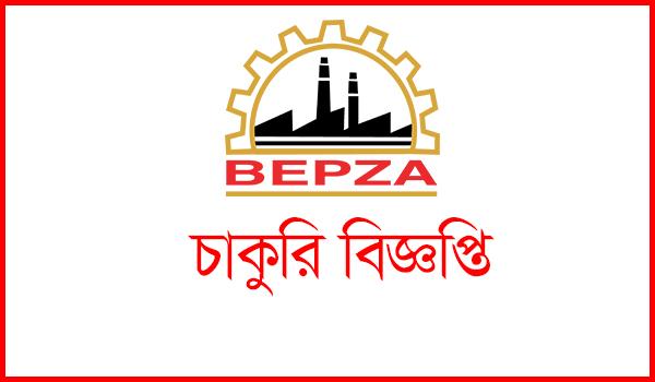 BEPZA Job Circular 2021