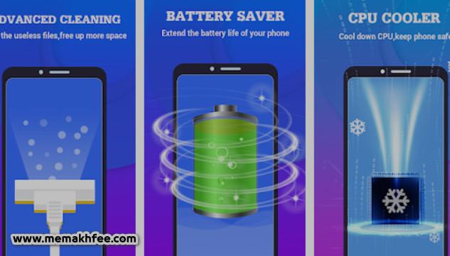 احسن تطبيقات  لتسريع الهاتف الاندرويد