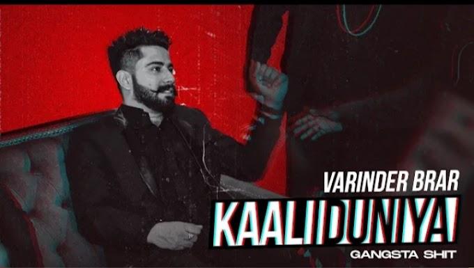 Kaali Duniya Lyrics – Varinder | Hindi/English