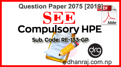 SEE-Health-Population-E-Education-HPE-Question-Paper-2075-2019-RE-133-GP