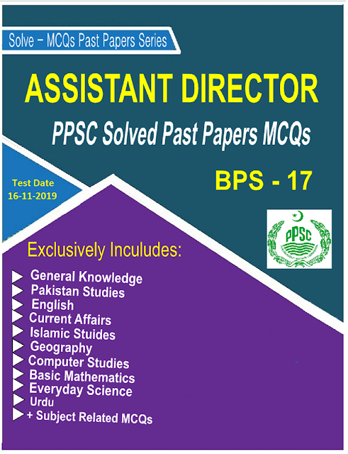 PPSC Assistant Director Jobs Test Solved Old Past Papers MCQs With Answers In PDF Download
