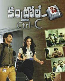 Watch Control C (2016) DVDScr Telugu Full Movie Watch Online Free Download