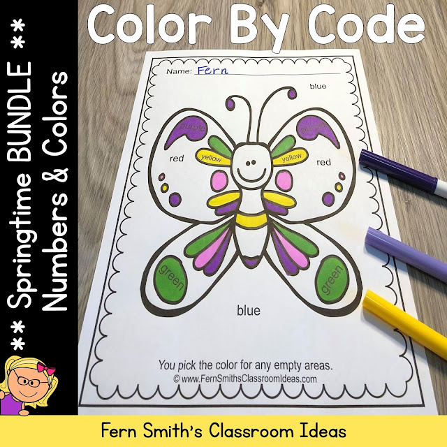 Spring Color By Code Know Your Numbers and Know Your Colors Bundle