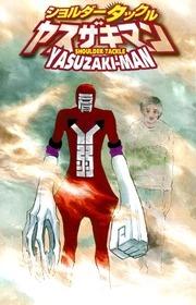 Shoulder Tacke Yasuzaki-man Manga