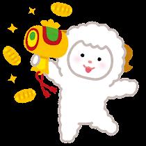 打ち出の小槌を振る羊のイラスト(未年)